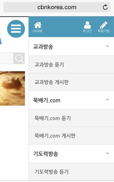 mobile_menu2.jpg